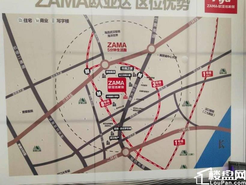 ZAMAPARK(商住楼)