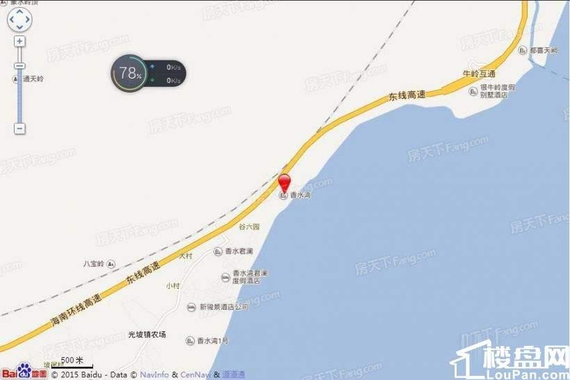 宏润香水湾(海南环线高速)