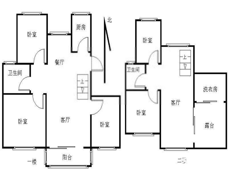 花溪碧桂园(公寓)