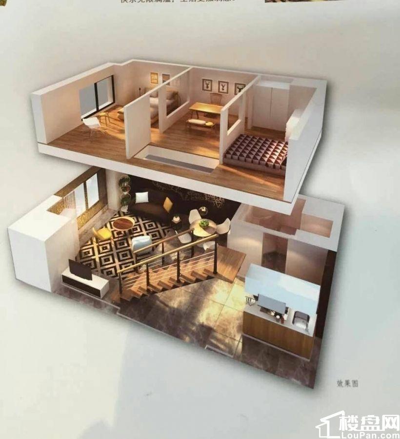 李子园公寓
