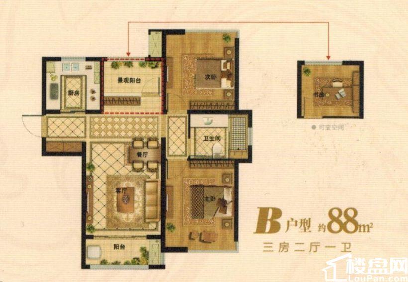 九龙仓君廷(公寓)