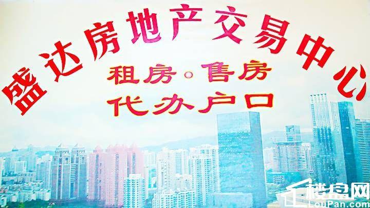 金K海景124平米海景房出售
