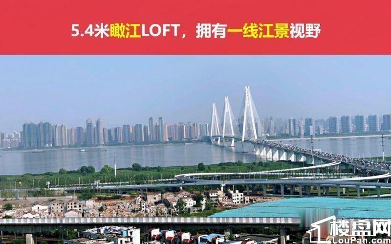 解放大道轻轨旁二七滨江45平江景5.4米复式带天然气