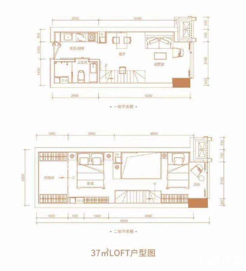 康桥精装公寓南北通透送阳台 挑高5.05米 首付2万可分期