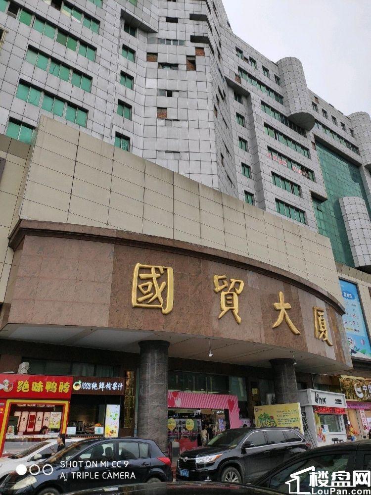 霞山国贸大厦A座903