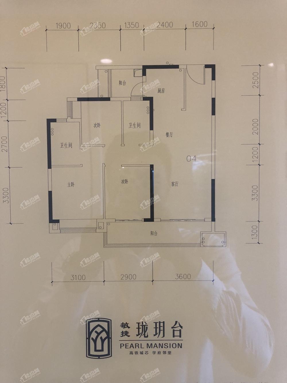 敏捷玥珑台 名校旁边 精装交房 总价低 户型超赞 中心位置