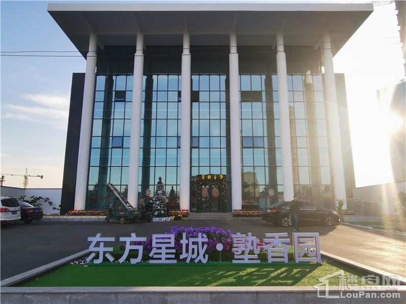 东方星城·塾香园实景图