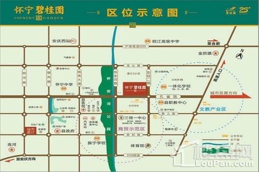怀宁碧桂园交通图
