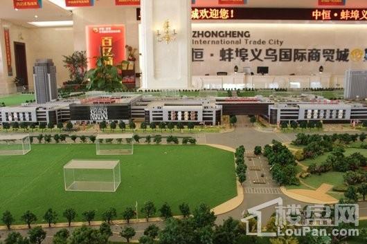 中恒蚌埠义乌国际商贸城二期沙盘(2017-3)