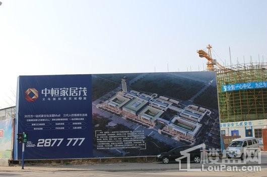 中恒蚌埠义乌国际商贸城蚌埠义乌国际商贸城二期工程进度(2017-3)