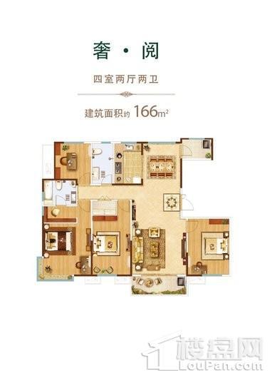 中铁·逸都国际三期:阅山户型图