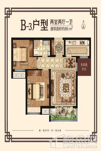 公园壹号B-3户型 2室2厅1卫1厨