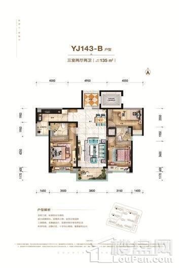 临汾碧桂园(含装修)YJ143-B 3室2厅2卫1厨