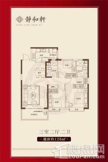 临汾恒大悦龙台(含装修)静和轩 3室2厅2卫1厨