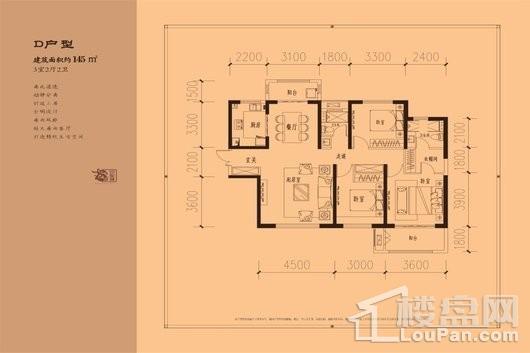 中心城·状元府邸户型图