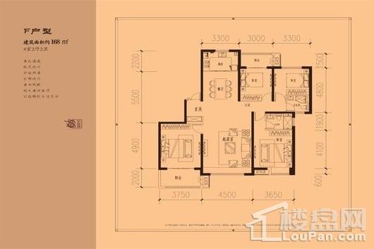 中心城·状元府邸F户型 4室2厅2卫1厨