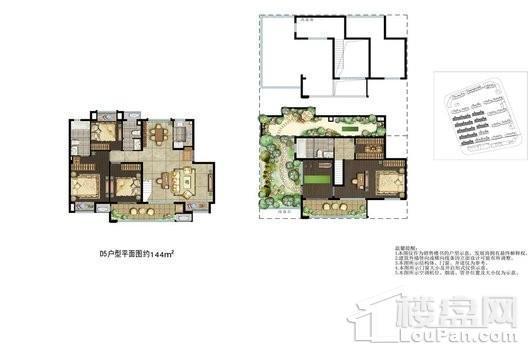 中海寰宇天下洋房D5户型 4室2厅3卫1厨