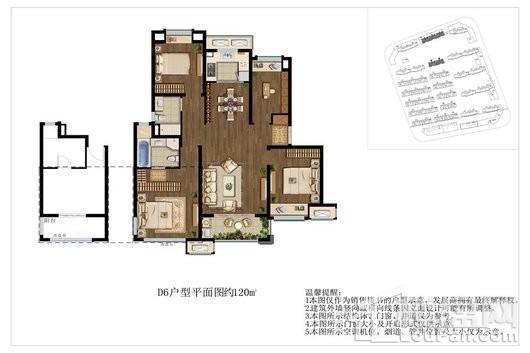 中海寰宇天下高层D6户型 4室2厅2卫1厨
