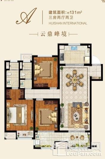 融创银城惠山国际社区户型图