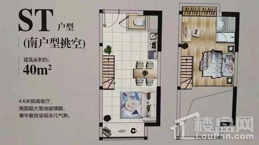 中堂嶺寓户型图