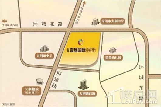 乐清宏地壹品国际交通图