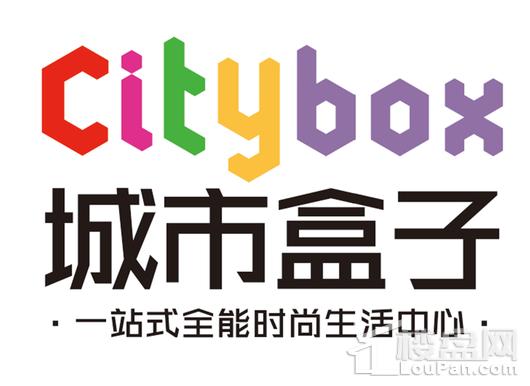 湘潭城市盒子citybox效果圖