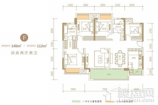 中建滨江星城户型图
