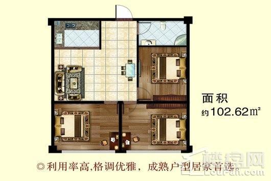 鑫石·盛海广场户型图