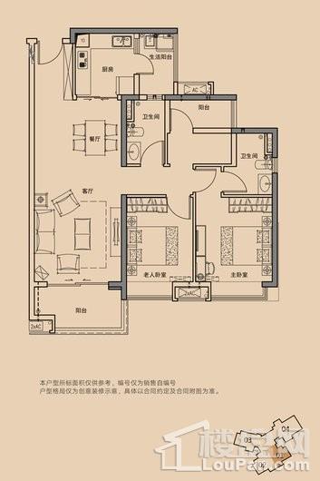保利合锦领秀山户型图