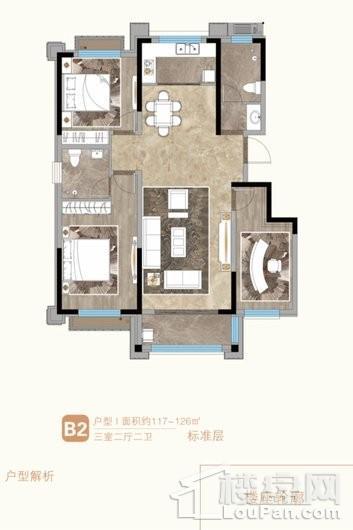 裕昌·九州新城户型图