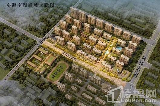 南湖尚城效果图