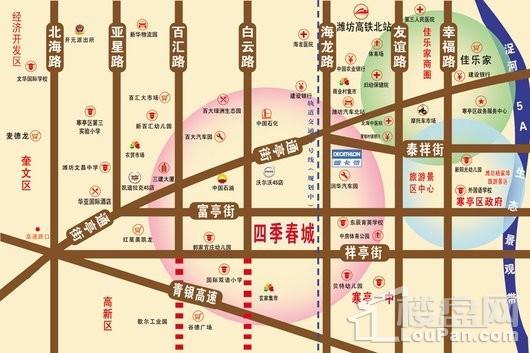 四季春城交通图