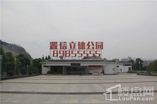 杨府山江南里实景图