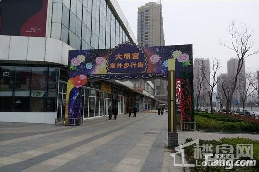 爱菊欣园周边商业街
