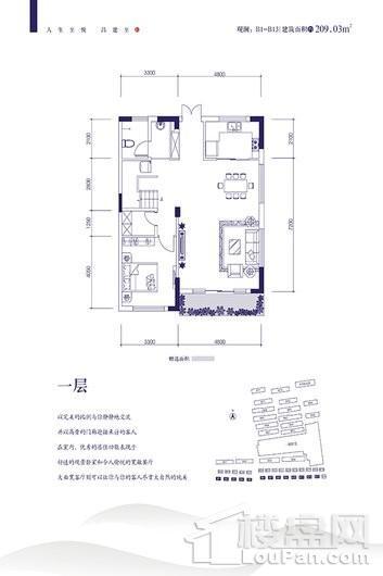 西安昌建城户型图