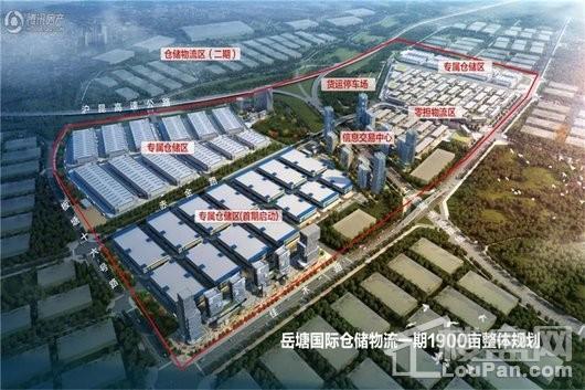 九华国际机械城效果图
