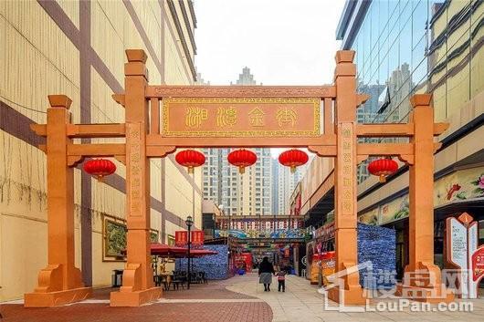 湘潭万达广场(湘潭金街)实景图