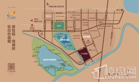 碧桂园·观澜府交通图