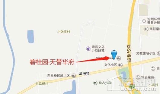 沧州碧桂园天誉华府交通图