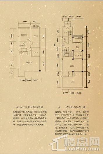 沁水新城·徽居映月户型图