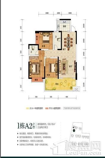 天元海棠湾户型图