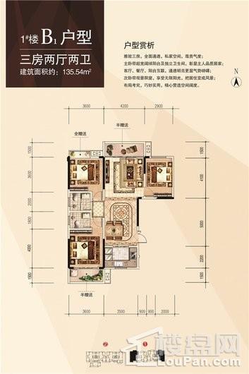 银瀚广场户型图