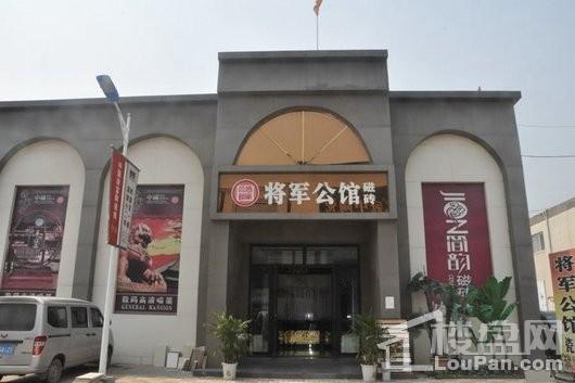 中国淄博财富陶瓷城实景图