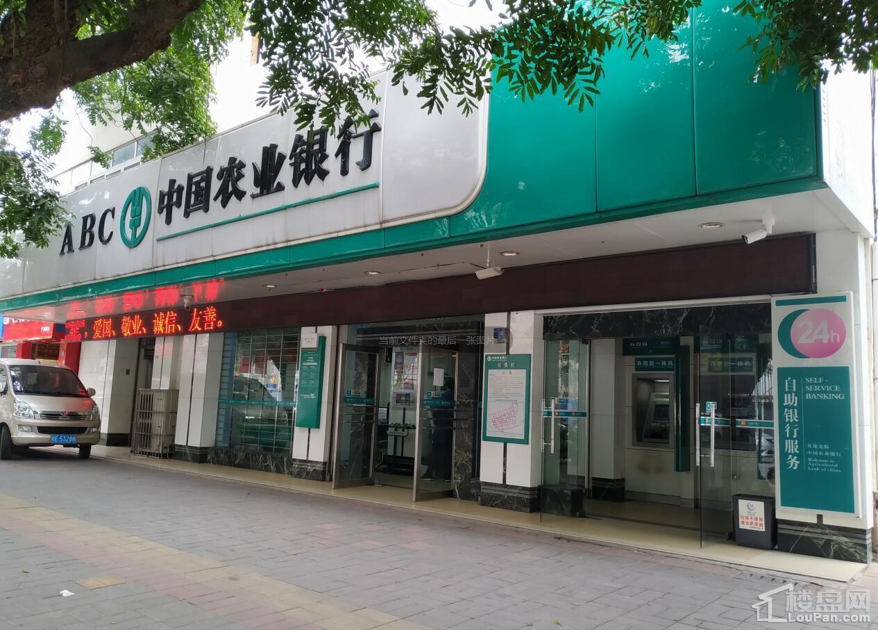 广东路中国农业银行