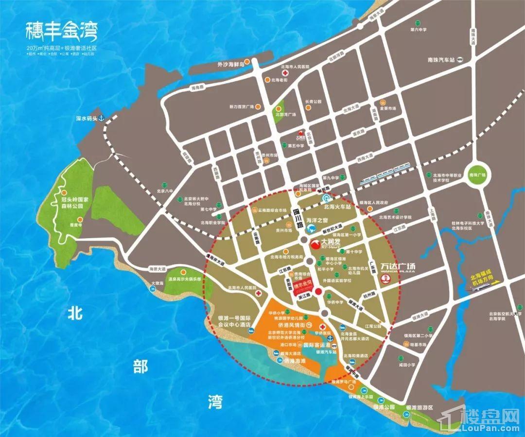 穗丰金湾区位图