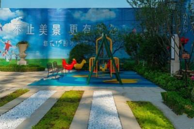 绿城上海诚园