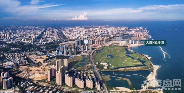大都金沙湾鸟瞰实景图