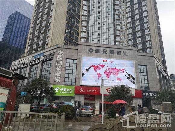 东盈商业广场实景图