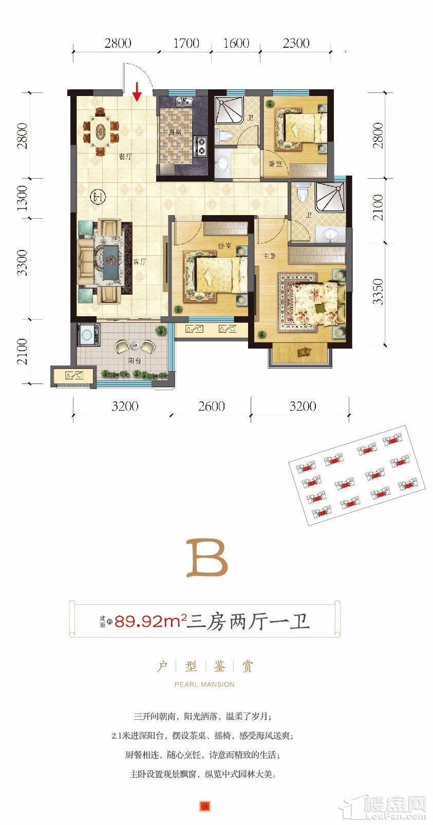 东投海玥府-北海楼盘网
