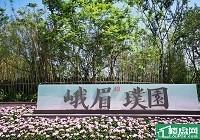 乐山峨眉璞园高清图